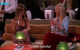 The One with Rachel's Phone Number