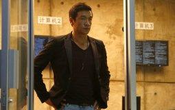 Wujing (No. 84)