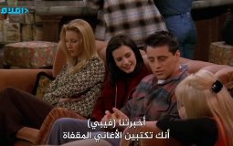 The One with Phoebe's Ex-Partner