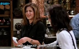 The One with the Evil Orthodontist
