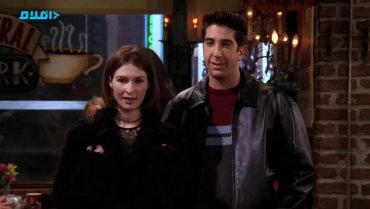 The One with the Fake Party