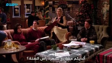 The One with Mrs. Bing